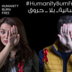 Burn free community - Ahl Masr