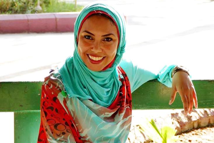 Rania Hilal