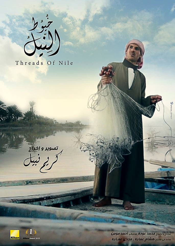 Threads of Nile - Kareem Nabeel