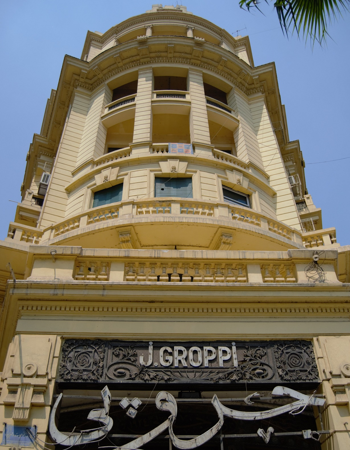 Groppi Cafe downtown Talaat Harb