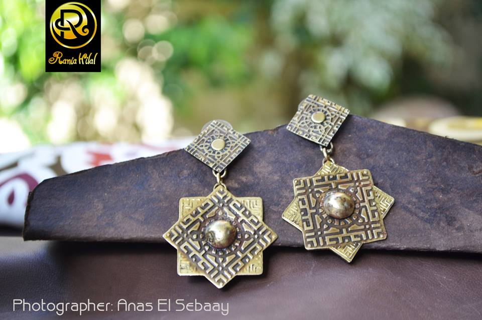 Rania Hilal Innovation - Piece 9