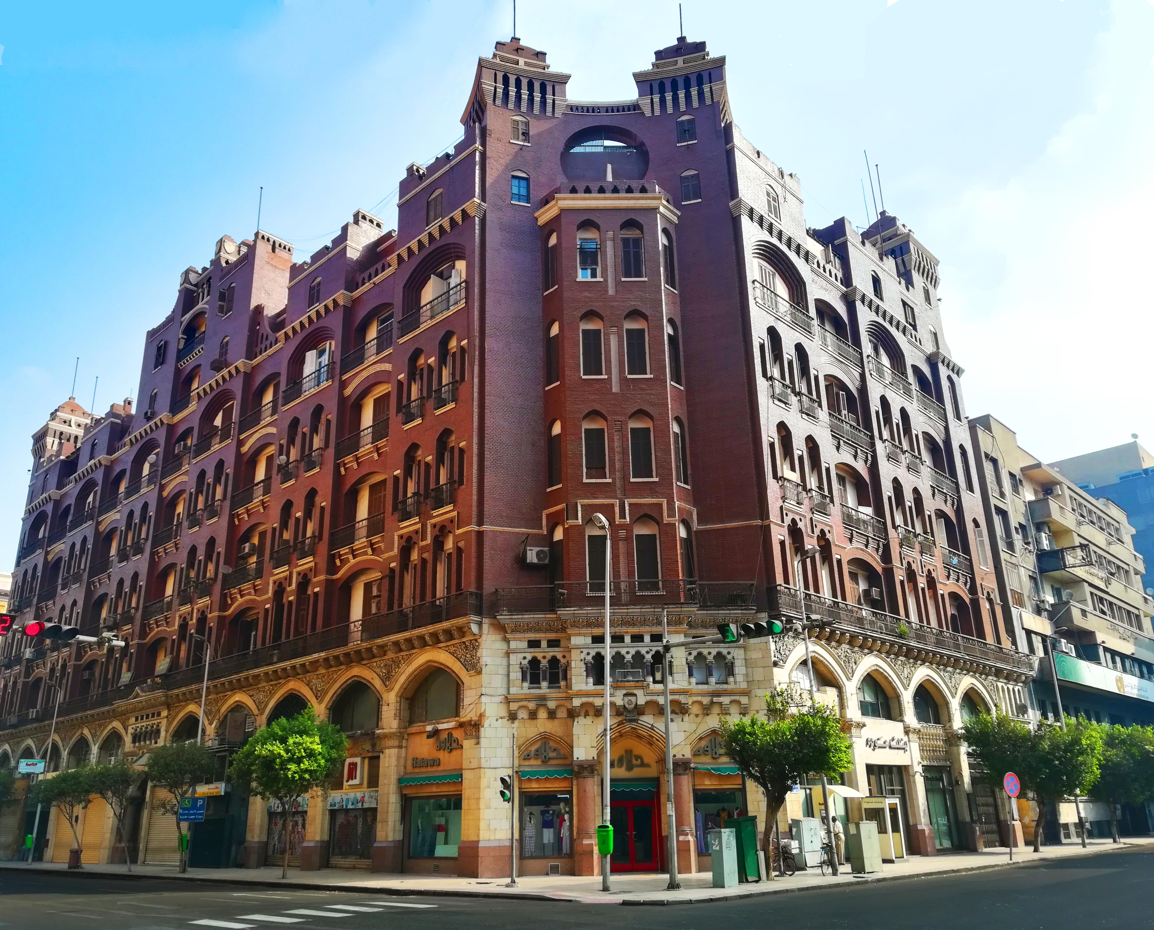 Downtown Cairo Davies Bryan